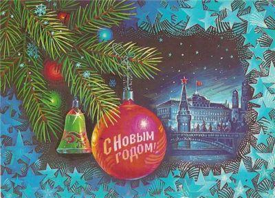 Есть что вспомнить: новосибирцы рассказали о новогодних курьезах