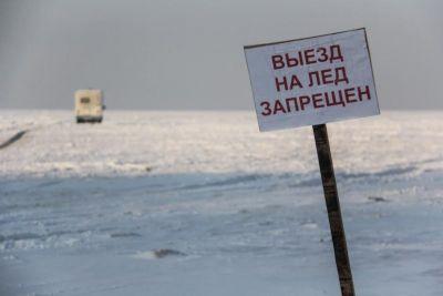 Метель едва не погубила рыбаков, застрявших на льду Обского моря