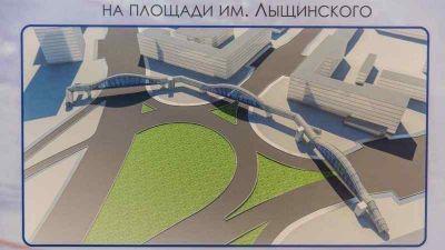 Мост за 300 миллионов на площади Лыщинского положили под сукно