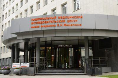Картель вернул 900 миллионов по делу о закупках клиники Мешалкина