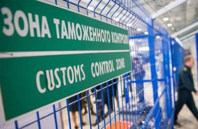 «Крепость мусульманина» не прошла таможенный контроль в Толмачево