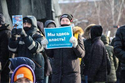 Новосибирская прокуратура потребовала у руководства колледжей отчёта о подростках на митингах