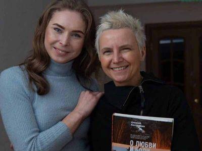 Светлана Сурганова впервые исполнила песню, написанную новосибирцем