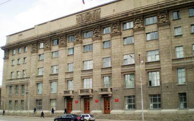 Мэрия Новосибирска вновь избавляется от автохлама за бесценок
