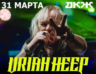 Организаторы отменили тур Uriah Heep по России