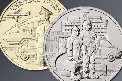 Новые деньги появятся в Новосибирске с 2021 года