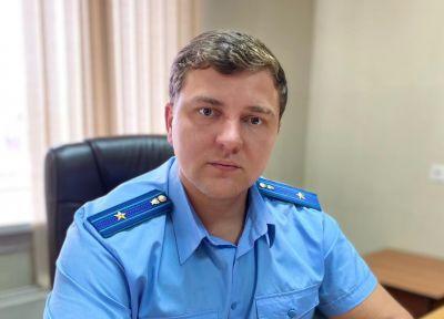 Назначен исполняющий обязанности прокурора Бердска