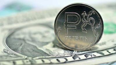 Рубль уповает на дальнейшее ослабление доллара