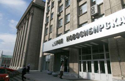 Заместители главы Новосибирска заработали почти 17,5 млн рублей