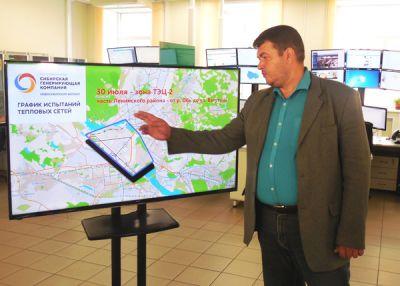В трех районах Новосибирска в конце июля пройдут испытания тепловых сетей (график)