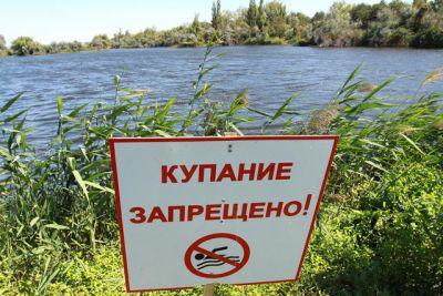 Мэр запретил новосибирцам купаться в 35 водоемах