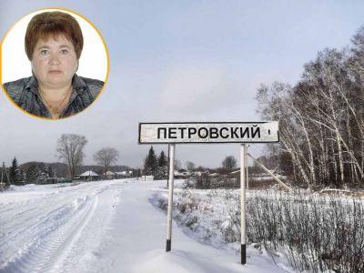 Чиновница от «Единой России» заплатит 3 млн рублей за подрыв авторитета