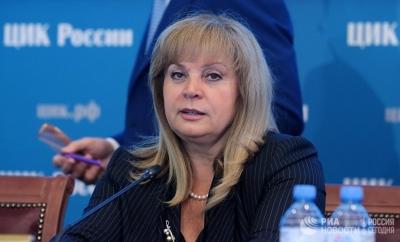 Центризбирком рекомендовал признать выборы губернатора Приморья недействительными