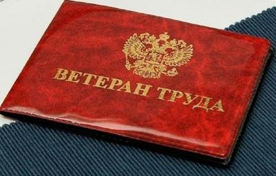 Труженик из Новосибирска добился изменения закона