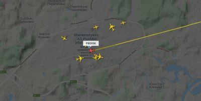 Самолет с Алексеем Навальным приземлился в Москве