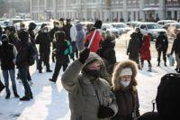 Новую акцию протеста анонсировали в Новосибирске сторонники Навального