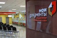Сибирячка не получила выплаты и разбила компьютер в МФЦ