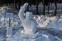 Снежные фигуры в Первомайском сквере разгромлены вандалами