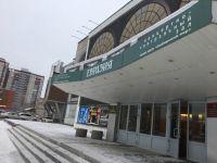 Власти переименовали крупнейшую концертную площадку в Новосибирске