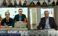 После беседы Путина с новосибирским студентом в Минобрнауки провели экстренное совещание