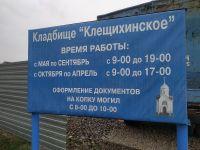 Смертность в Новосибирской области выросла на 20%