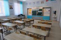 Школьникам Новосибирска разрешили не ходить на занятия
