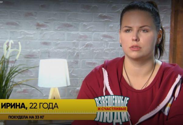 Новосибирская студентка похудела на 33 кило, но выбыла из борьбы за 3 миллиона в шоу СТС