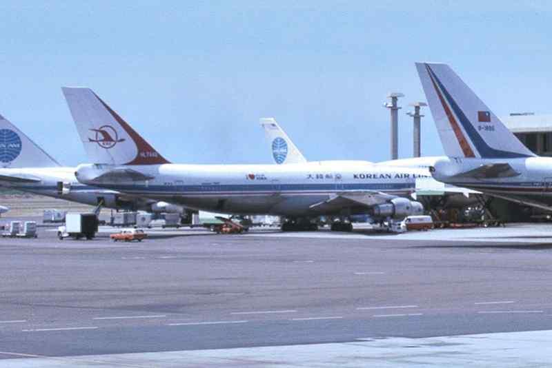 Кусок сбитого над Сахалином Boeing 747 продает новосибирец