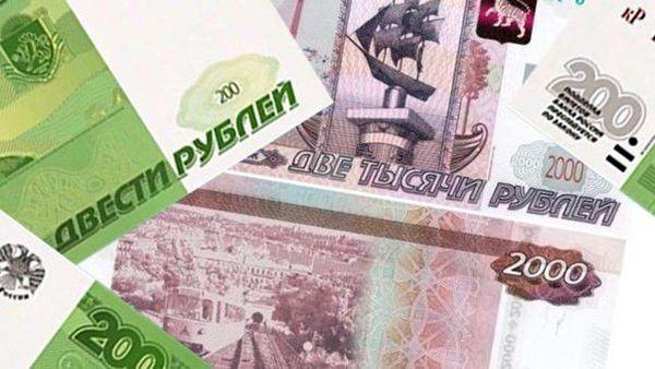 Бугринский мост и оперный театр вошли ТОП-20 символов для новых купюр