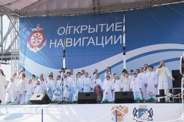 Девять штрафстоянок на воде создадут в Новосибирской области к началу навигации