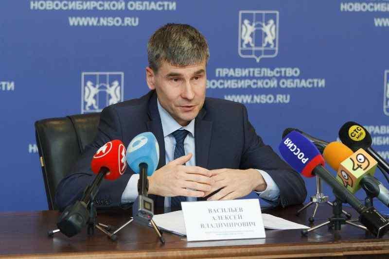 Ученые со всей страны обсудили создание синхротрона в Новосибирской области