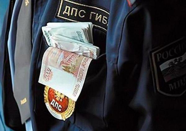 Бывший новосибирский сотрудник ДПС оштрафован за взятку