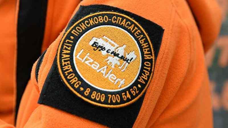 Мужчина с протезом глаза пропал в Новосибирске