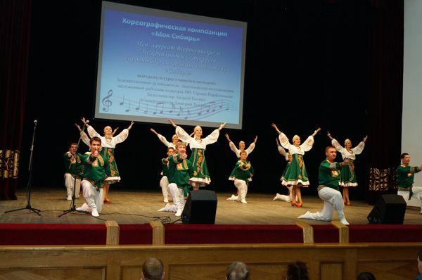 Танцевальный ансамбль из Новосибирска выиграл Гран-При на международном фестивале