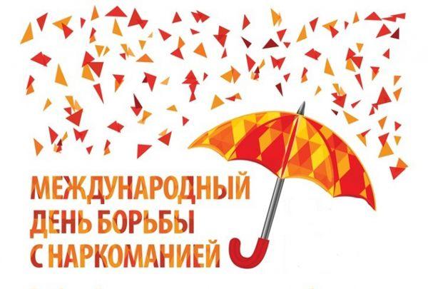 Менее 10 реабилитационных антинаркотических центров рекомендованы новосибирскими властями