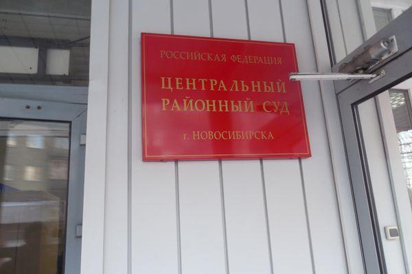 Продажа участка на Чаплыгина без аукциона нарушила интересы бюджета — Толоконский