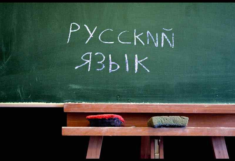 ЙогУрт и дОговор — Россию ждет новая языковая реформа
