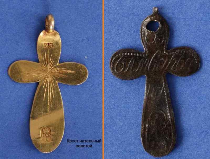 Мультикультурное Кривощеково: старинные кресты рассказали о первых жителях Новосибирска