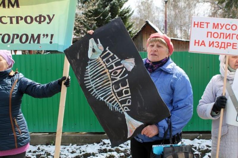 """Пикет против """"мусорной"""" концессии в Раздольном"""