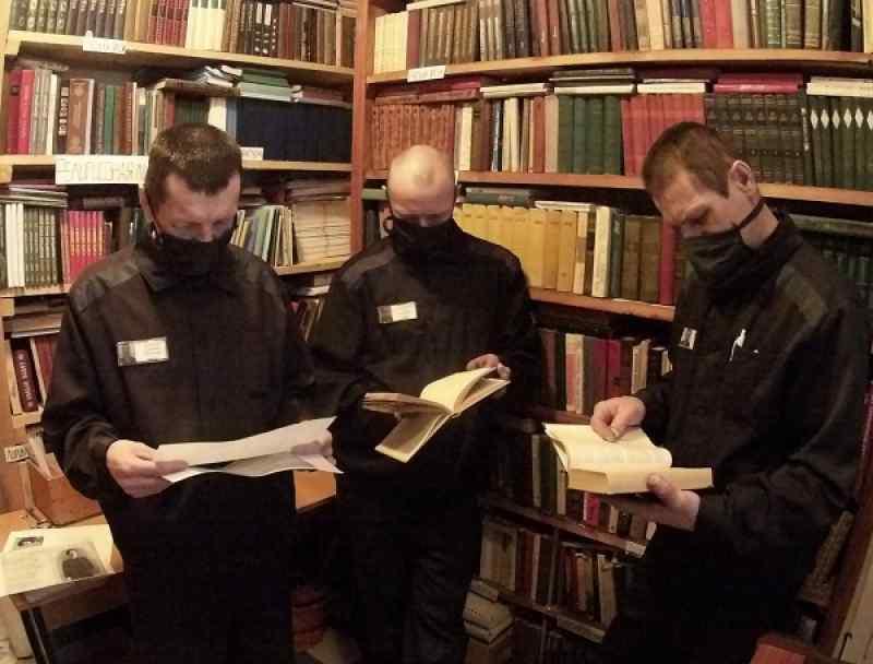 Ценители поэзии в законе: в новосибирских колониях отпраздновали юбилей Блока