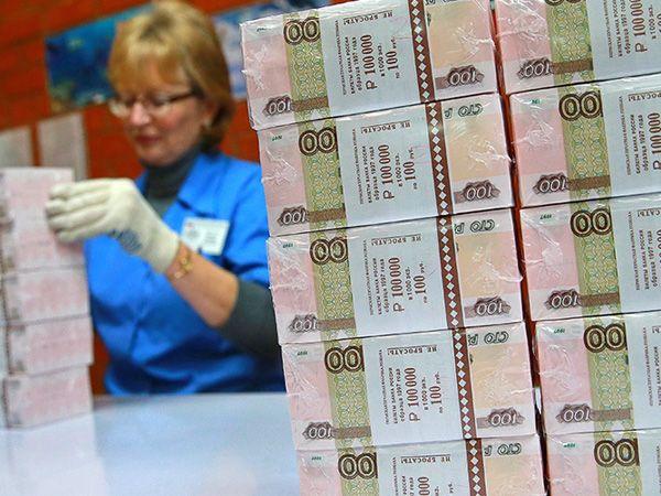 Новосибирск кредитовался в Сбербанке на четверть миллиарда рублей