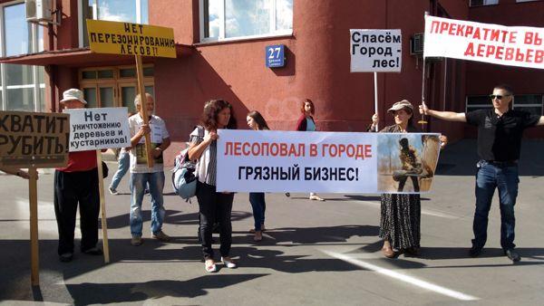 Новосибирцы вышли на трехдневный пикет в защиту «зеленых легких» города от застройщиков