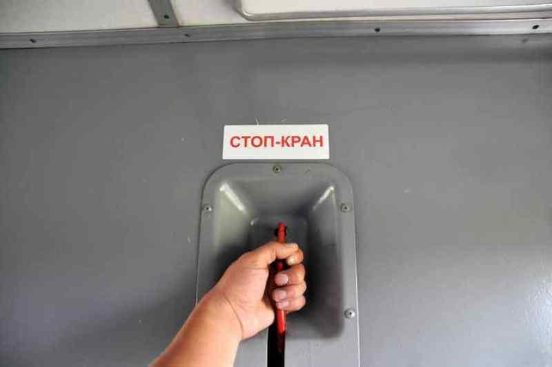 Жительница Новосибирска спряталась от маньяка в пустом вагоне