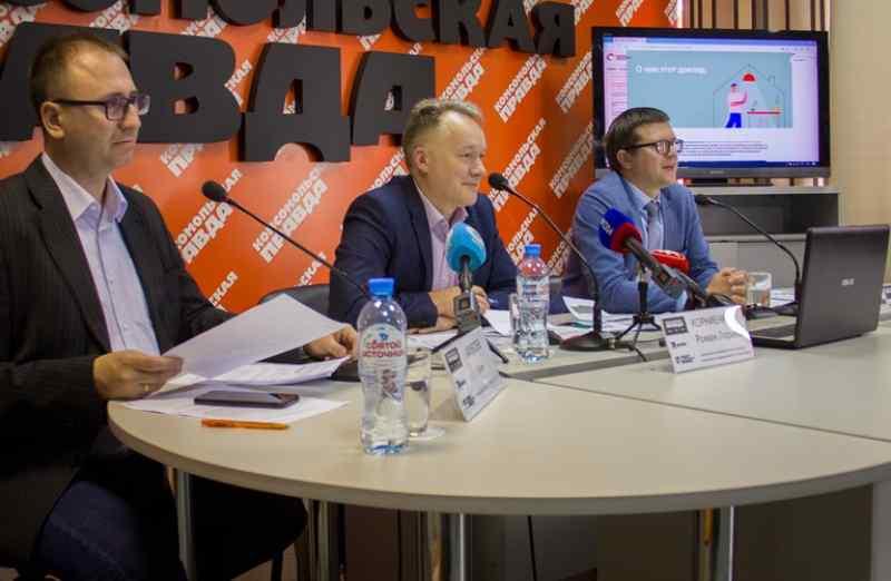 СГК представила публичный доклад о ходе подготовки к отопительному сезону