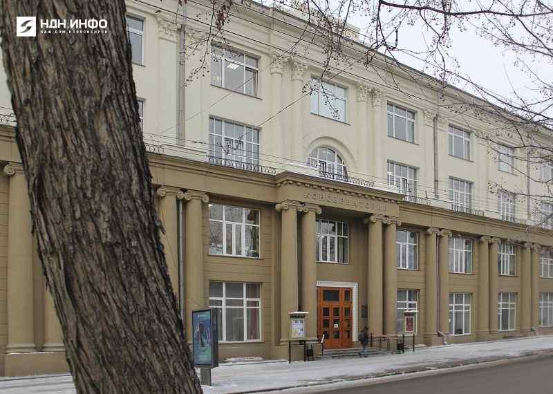 Губернатор Андрей Травников и министр культуры РФ Ольга Любимова оценили планы по масштабной реконструкции Новосибирской консерватории