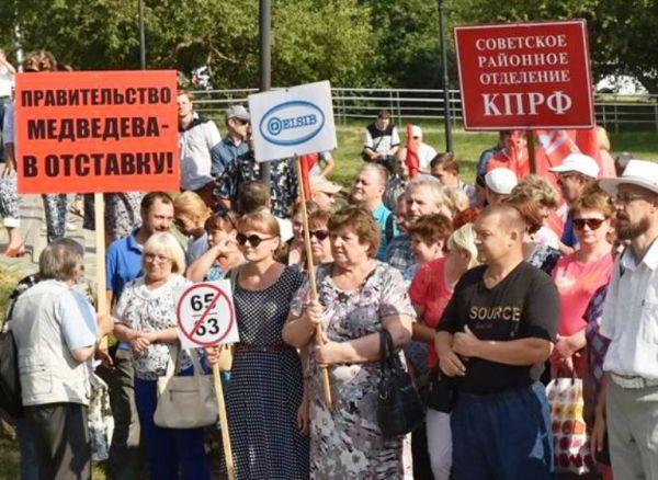 Новосибирцы смирились с пенсионной реформой?