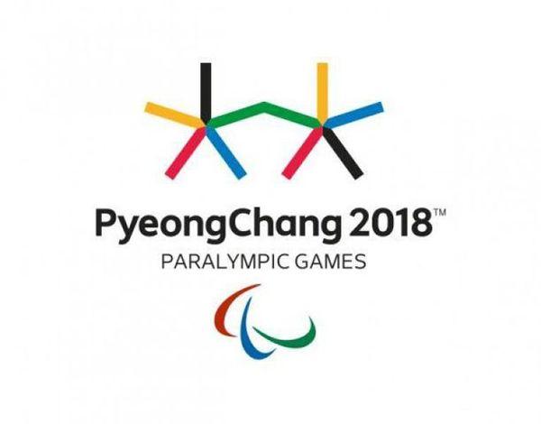 Сибиряки-паралимпийцы не смогут выступить и на Играх-2018