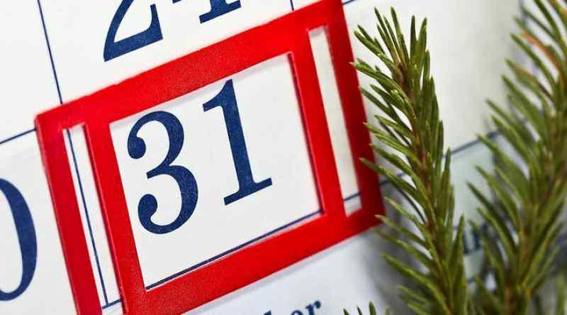 Правительство утвердило 31 декабря выходным днем