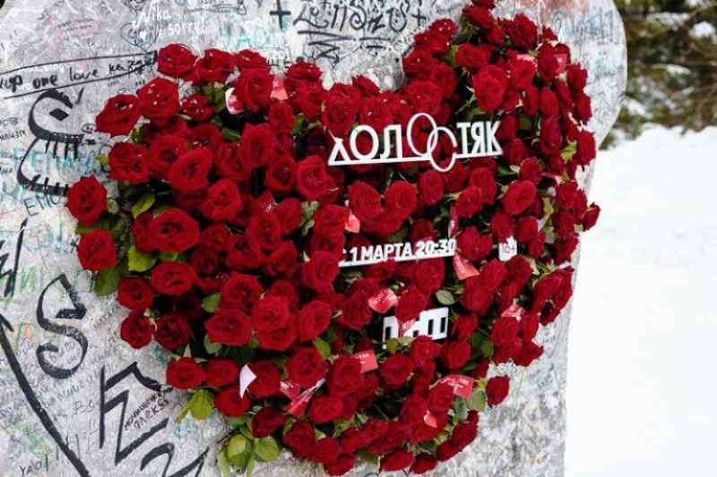 В центре Новосибирска расцвело каменное сердце