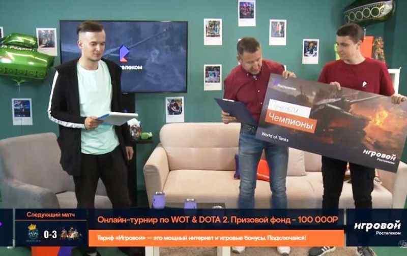 Определились победители первого сибирского онлайн-турнира на «Кубок Ростелекома»